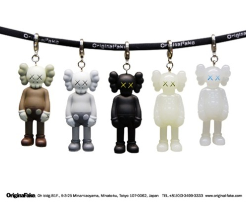 KAWS Keychains Set of 5 (Including 2 GITD) $60/Set