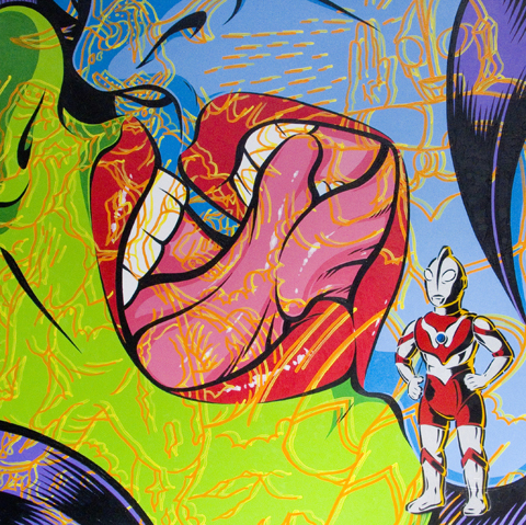 Coop 'Kaiju Kiss' Edition of 50 Size: 24 x 24 Inches $250 Each