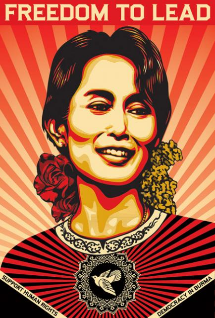 Obey 'Aung San Suu Kyi' Fredom To Lead Offset Edition Size: 24 x 36 Inches $35 Each
