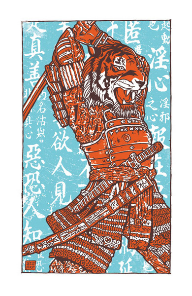 Gregg Gordon 'Samurai Tiger' Edition of 70 Size: 14 x 21 Inches $25 Each